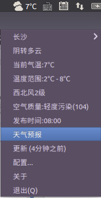indicator-china-weather.png